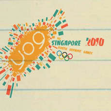The Singapore Youth Olympic Games Organizing Committee by Longfei Zhang