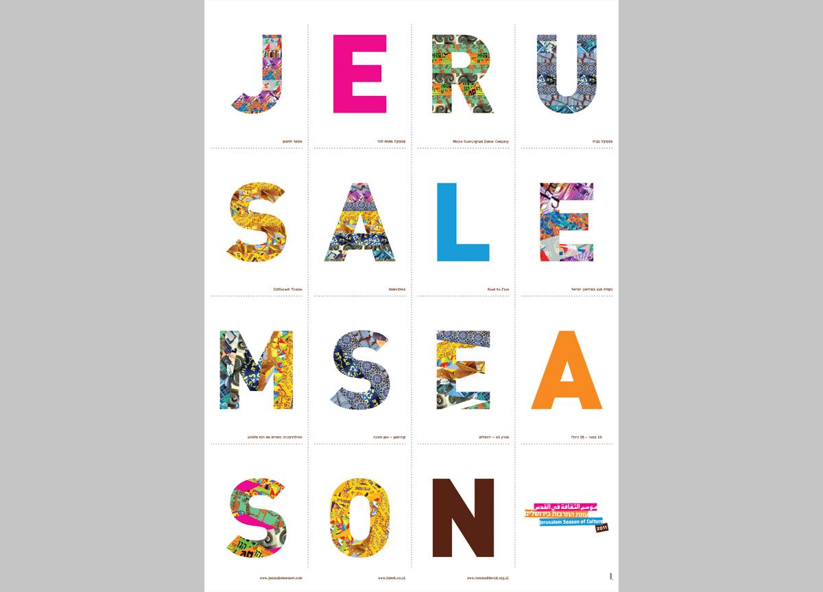The Jerusalem Season of Culture (JSOC) byOpen