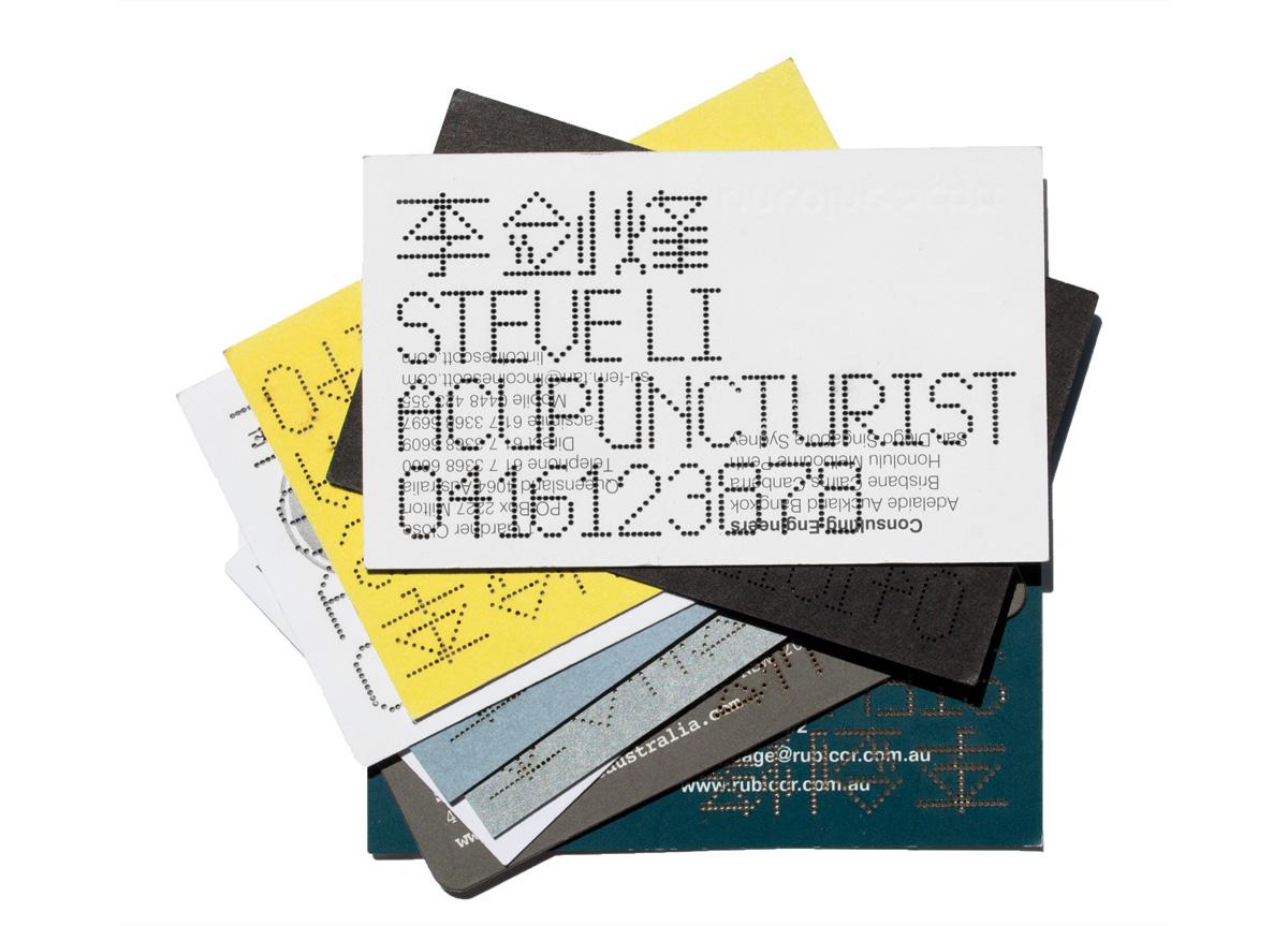 Steve Li byRe