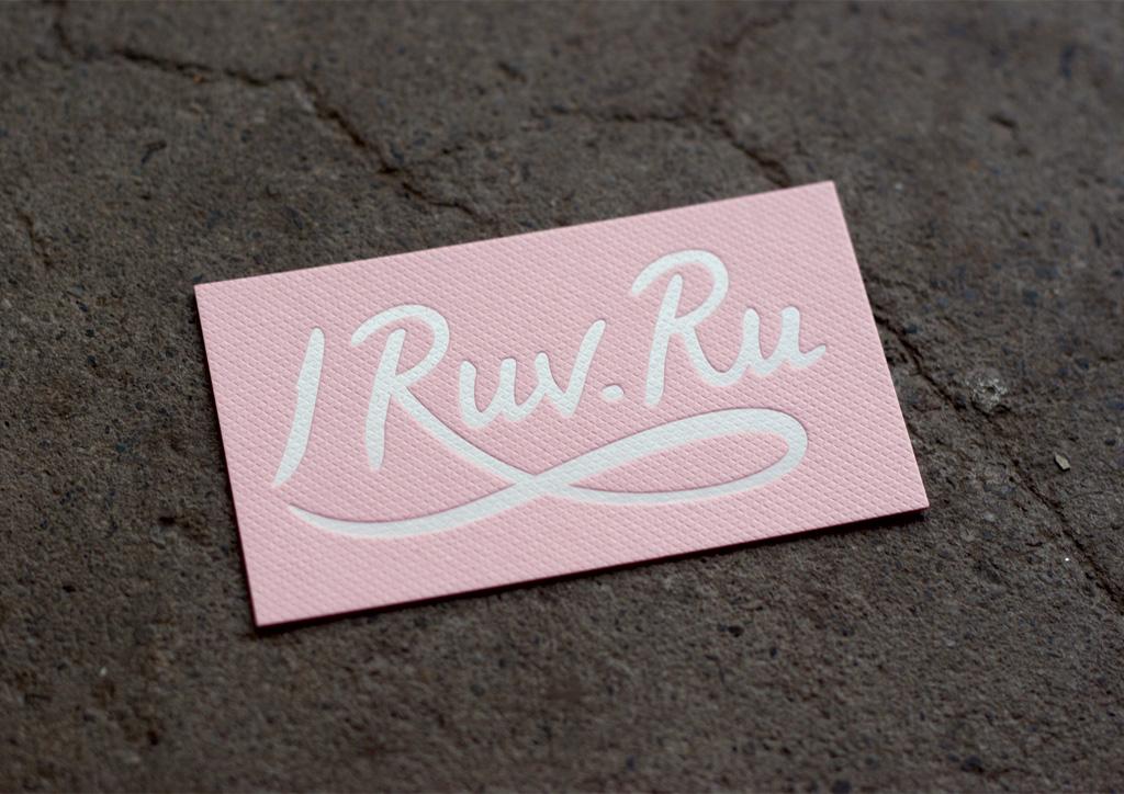 Promotional Card for I Ruv Ru by Samarskaya