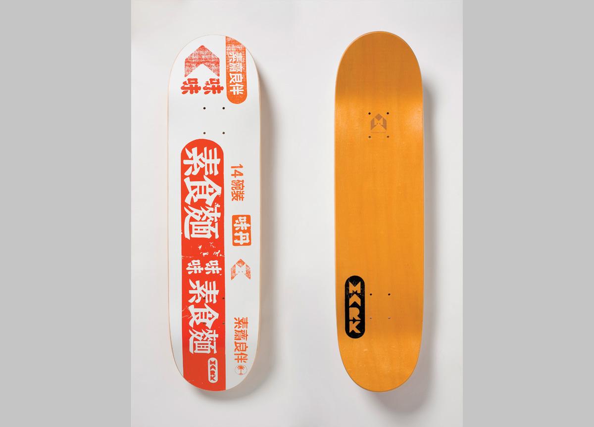 Skateboard Deck for MARK Skateboards by Marc English Design