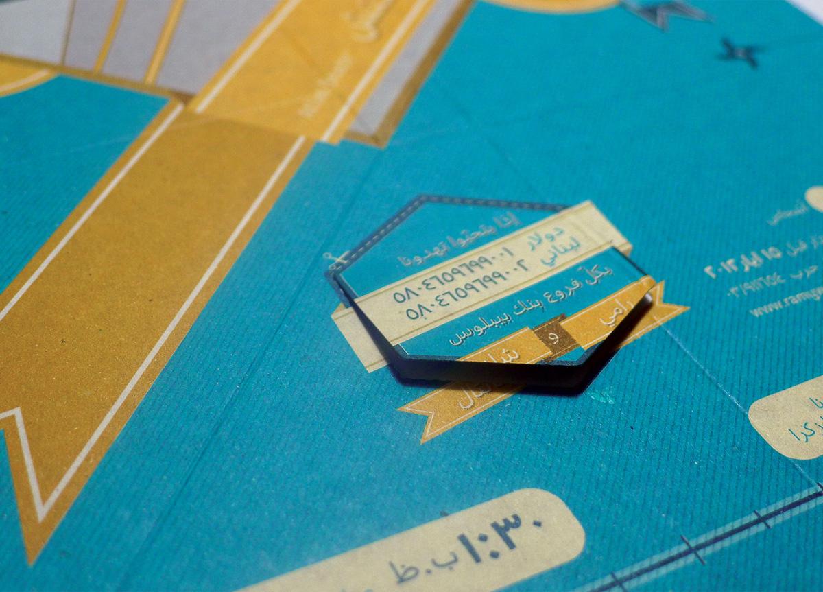 Wedding Invitation Card for/by BiZAROOB